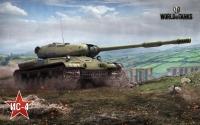 картинки world of tanks
