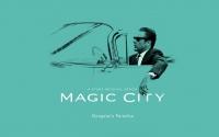 картинки волшебный город